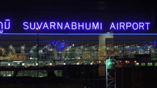 SWARNBHUMI AIRPORT - Collection