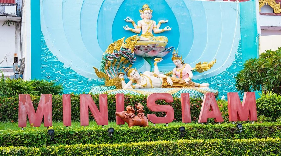 Pattaya Mini Siam - Tour