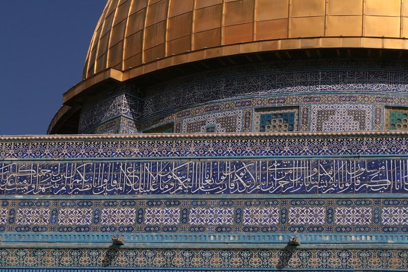 THE THREE FAITHS TOUR  ISRAEL-JORDAN - Tour