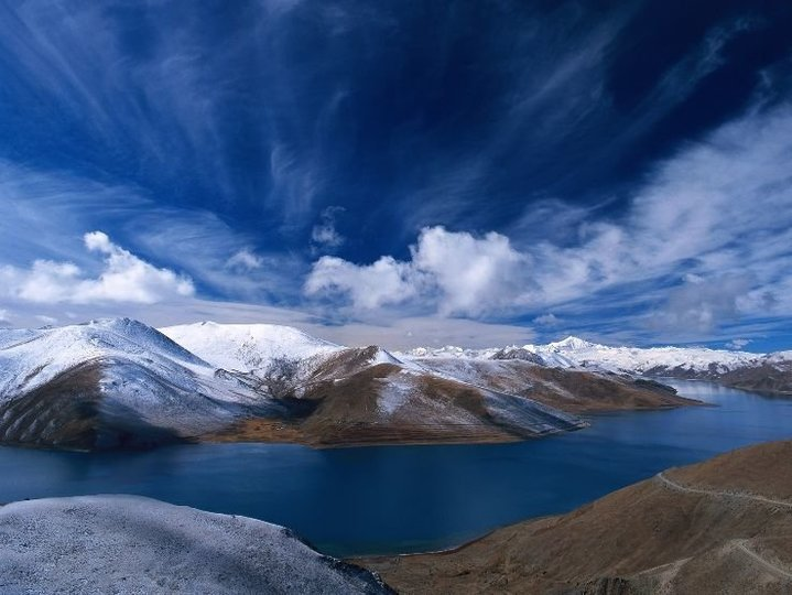 """The Land Of Dawn-lit Mountains"" Arunachal Pradesh - Tour"
