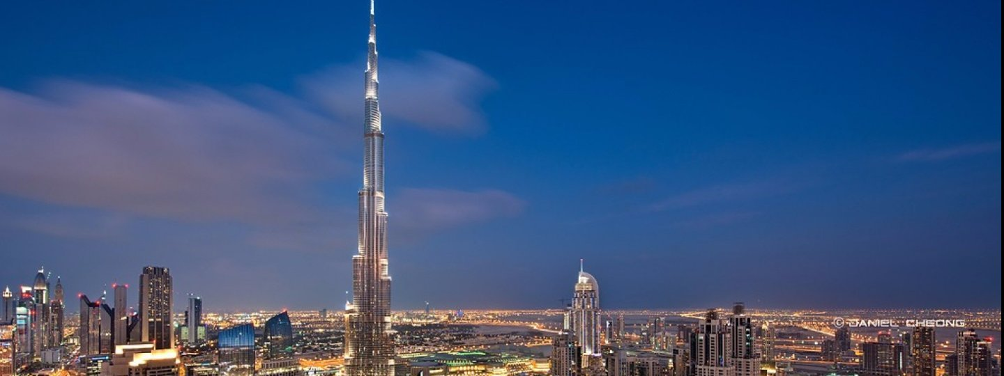 Book Sightseeing In Dubai - Collection