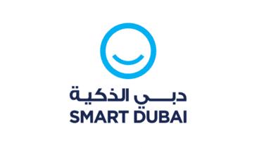 smartdubai.png - logo