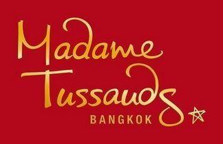 Madame_Tussauds_Wax_Museum_.jpg - logo