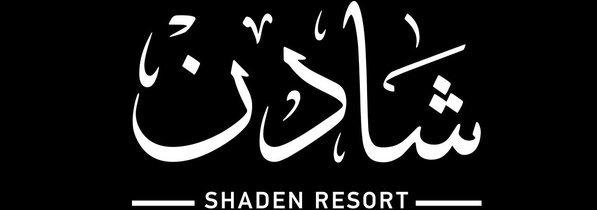 Shaden_resort.jpg - logo