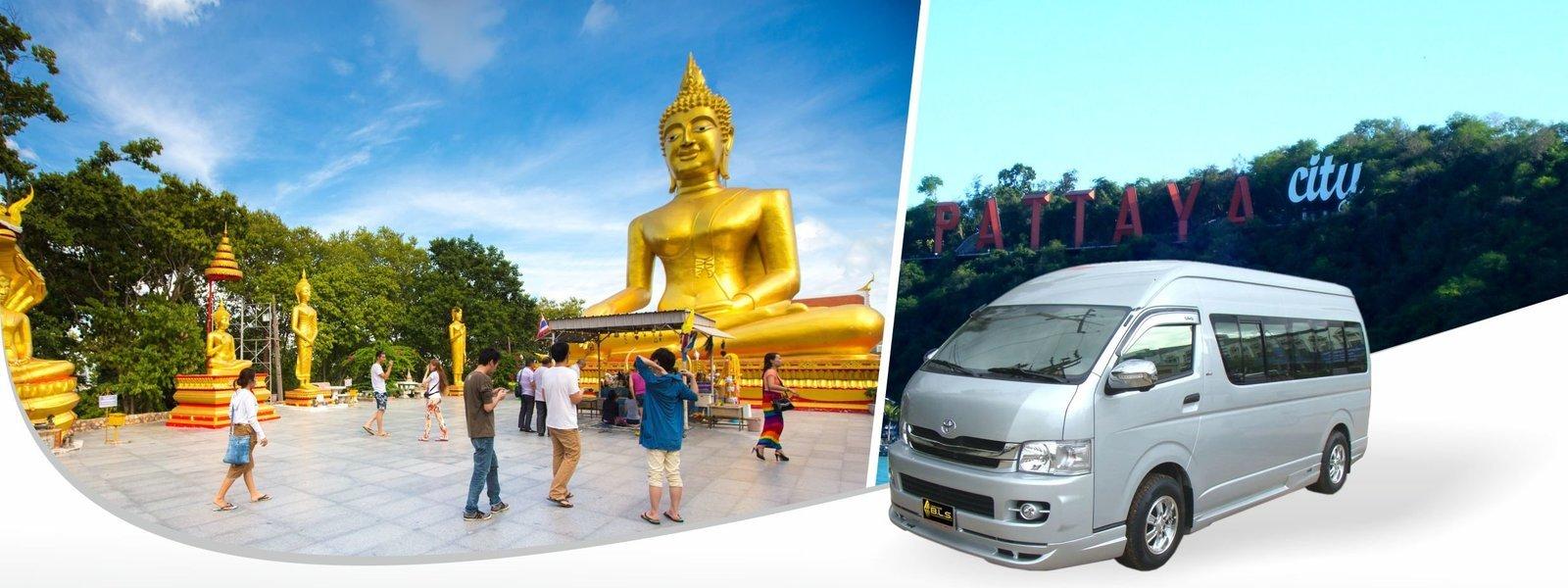 Swarnabhumi Airport To Pattaya Hotel Transfer (BY VAN) PRIVATE - Tour