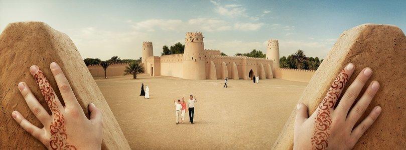 UAE - Abu Dhabi - Collection