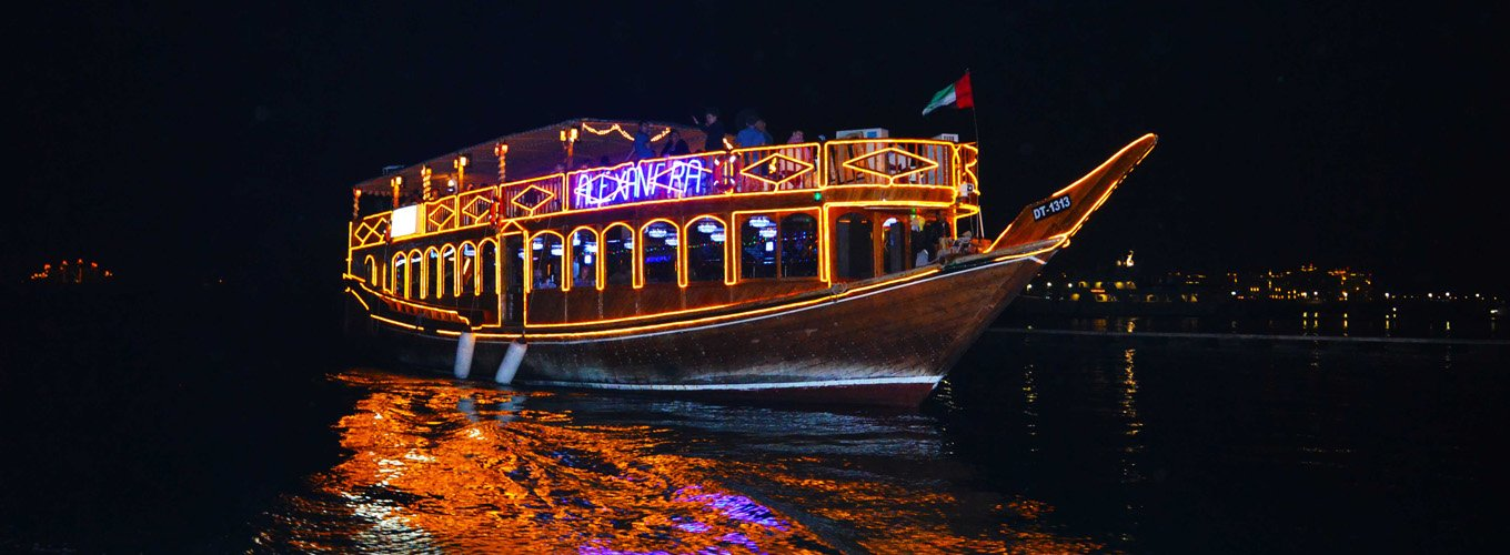 Dhow Dinner Cruise - Tour