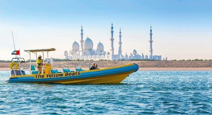 Emirates Palace, Corniche & Lulu Island Boat Sightseeing Tour - Tour