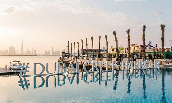 Dubai City Tour from Abu Dhabi - Tour