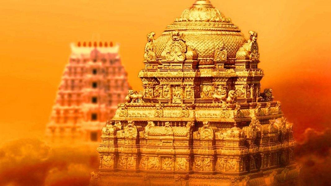 Venkateshwara Swamy Darshanam - Tour