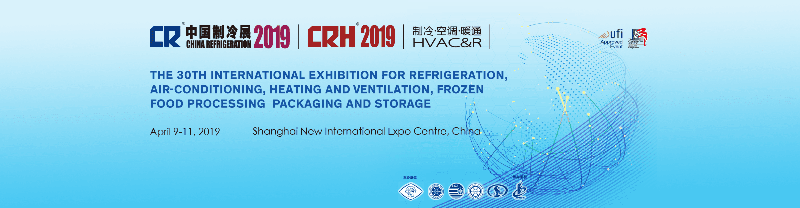 China Refrigeration & AC Expo - Shanghai, China - Tour
