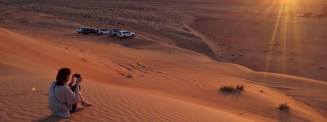 The Landscape of Oman - Tour