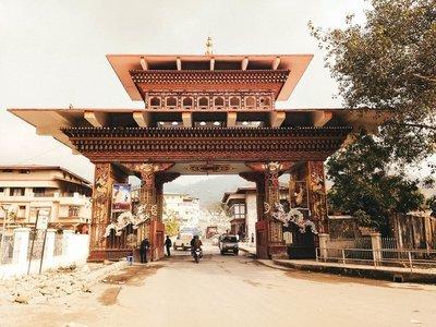 Bhutan Backpacking Trip - Summer Special From Mumbai