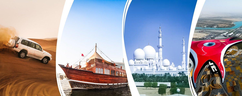 Dubai park and resort - Tour