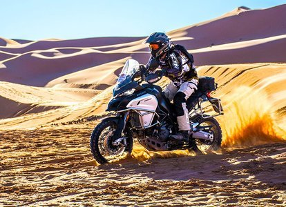 Trail Aventura Marruecos