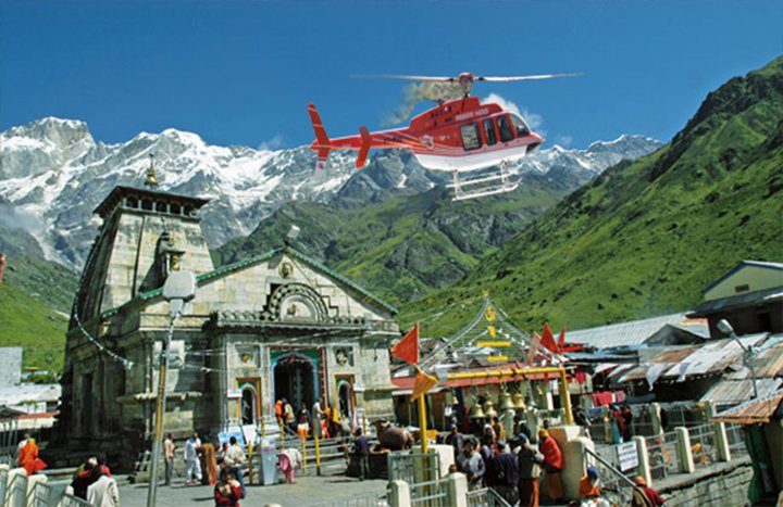 Do Dham Yatra From Delhi Kedarnath Ji Darshan By Helicopter - Tour