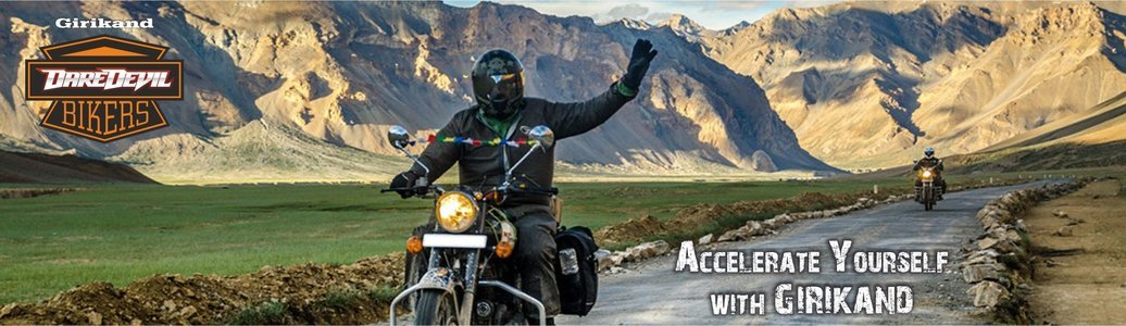 Motorcycle Expeditions - Collection