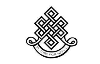 Future_for_Nepal.jpg - logo