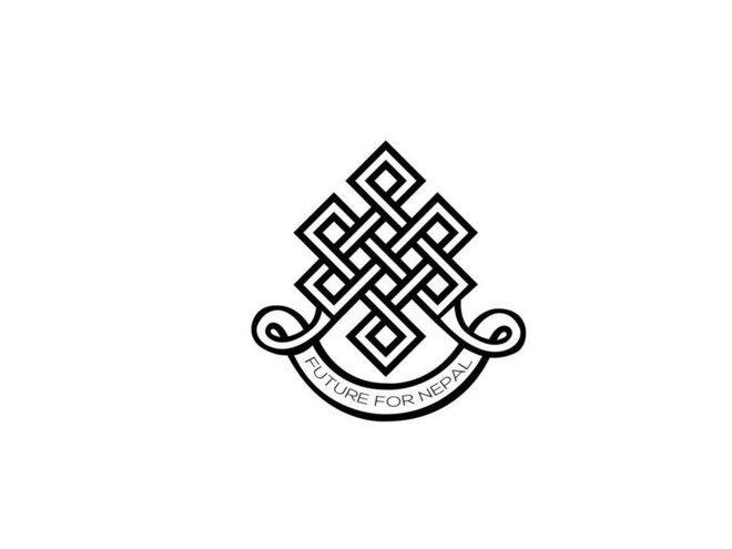 Future_for_Nepal.jpg - description