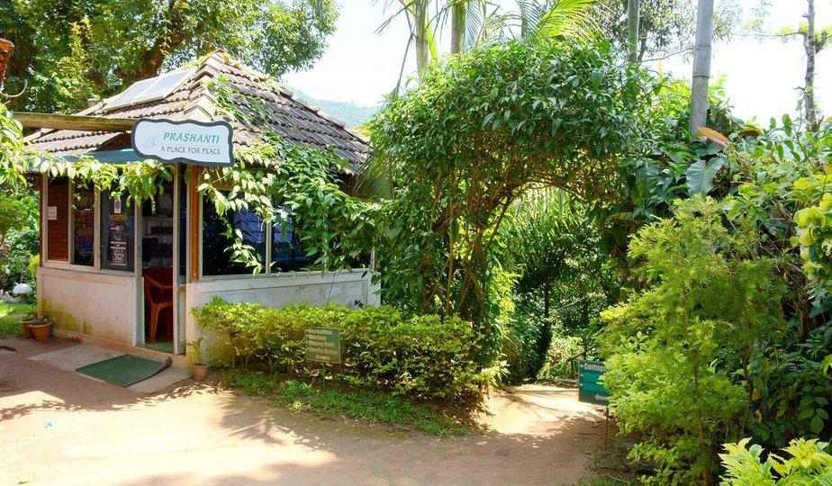 Prashanti Resort - Tour