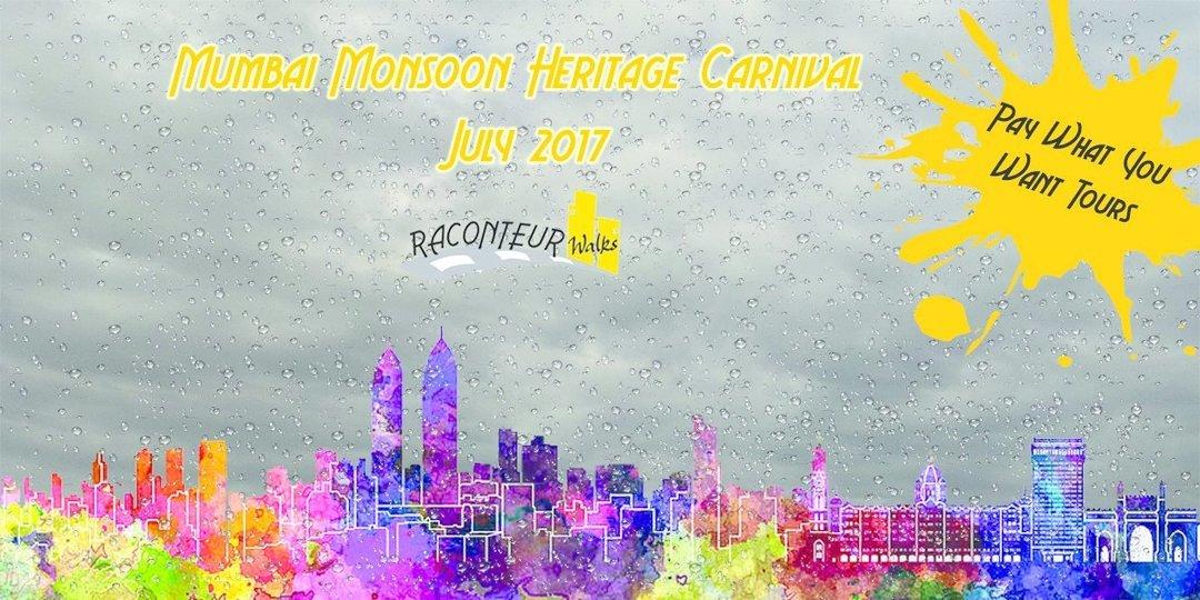Mmhc_july_17__1_
