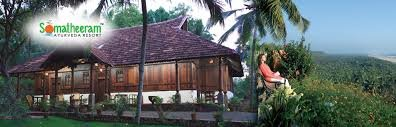 Trivandrum Group - Tour