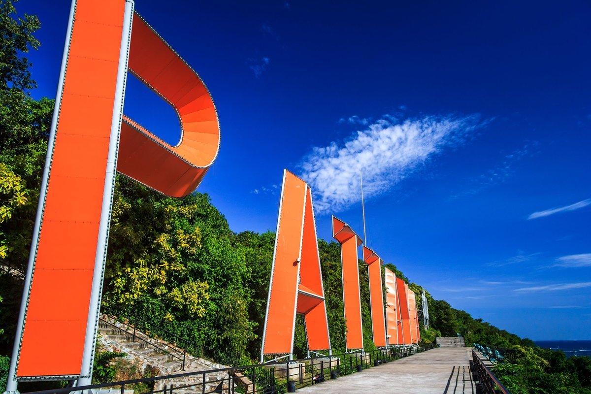 Pattaya Sightseeings - Collection