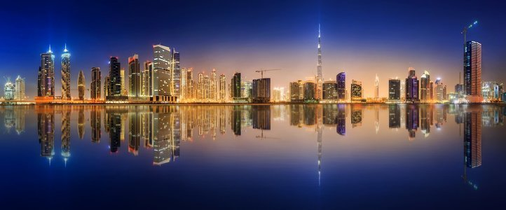 UAE VISA - Collection