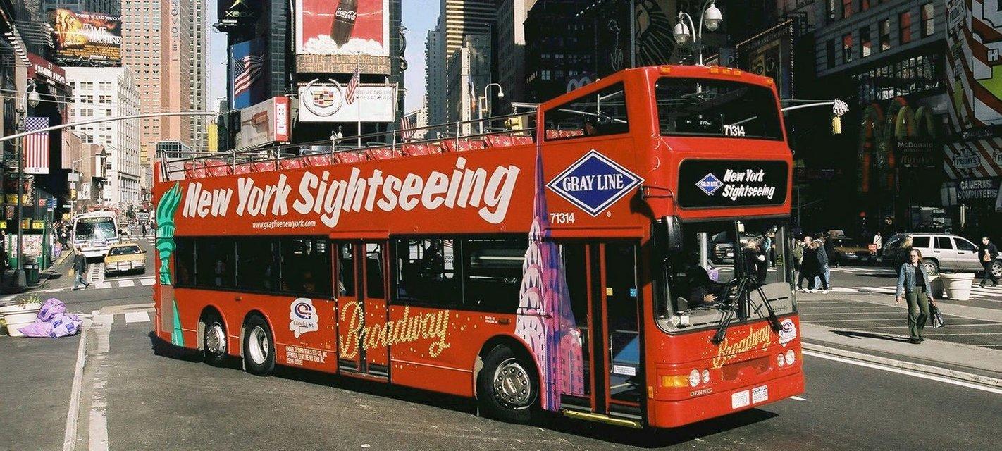 NYC Sightseeing Tour - Tour