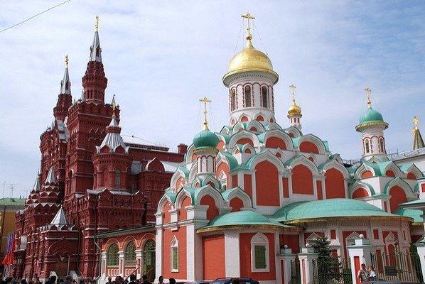 Moscow to Vienna Journey - Tour