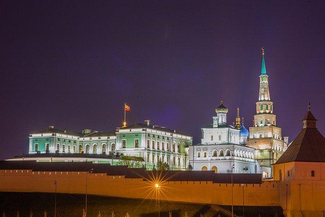 Russian Capitals and Tatarstan - Tour