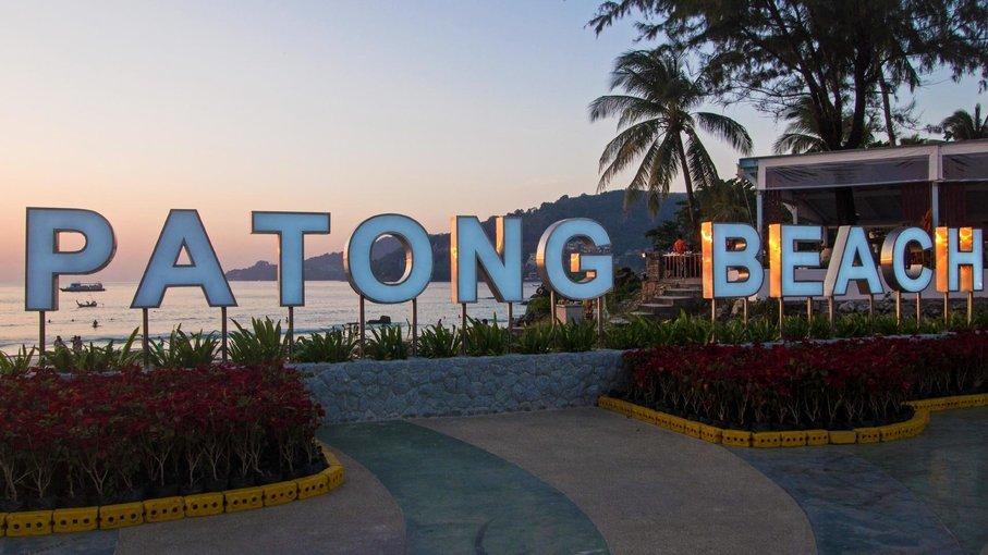 Airport to Phuket Hotel in Patong, Nanai , Amari Coral, Shared Transfers in Phuket - Tour
