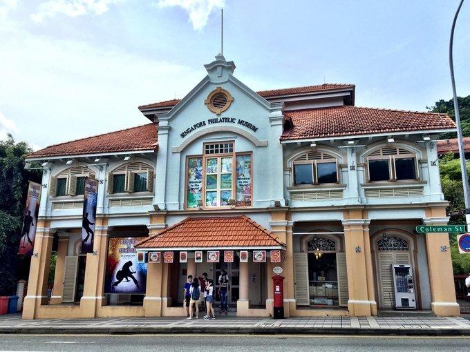 Philatelic Museum Tickets in Singapore - Tour