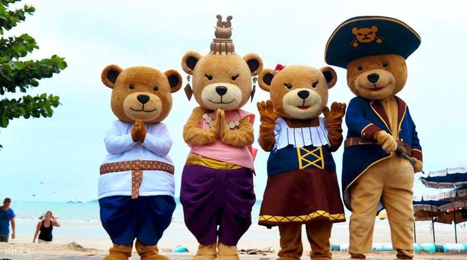 TEDDY BEAR MUSEUM (PATTAYA ) (TICKET ONLY) - Tour