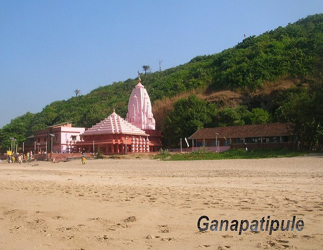 Kokan Darshan - Ganapatipule - Tour