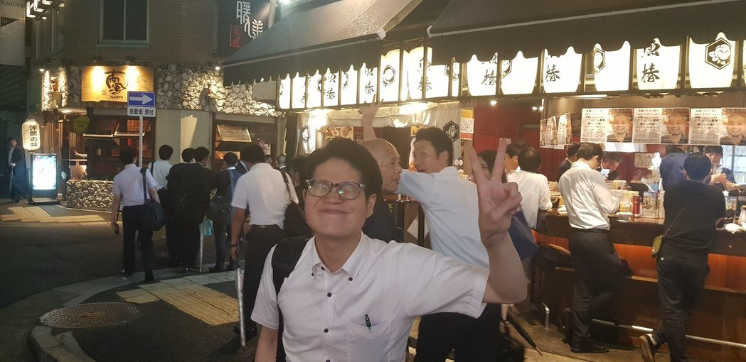 Nagoya at Night - Take a Deep Dive with the Locals! - Tour