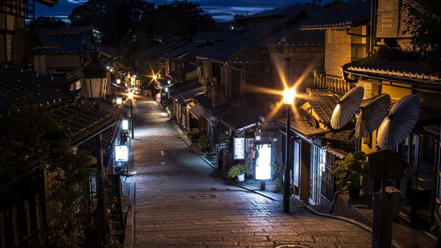 Kyoto Night Food Tour - Nighttime Local Eats and Streets in Old Kyoto - Tour