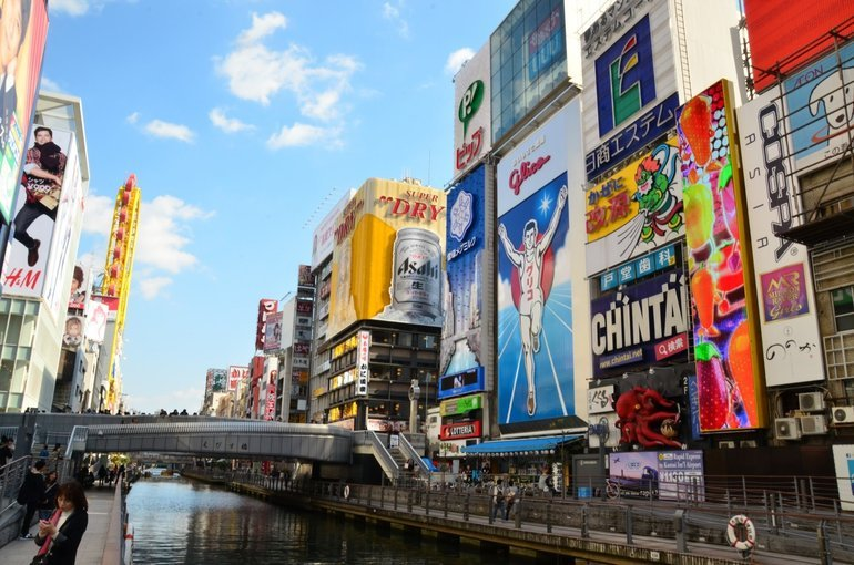 Osaka's Best and Brightest by Private Vehicle - Tour