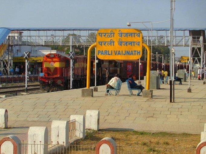 Kolhapur - Tuljapur - Parli - Bhimashankar - Tour