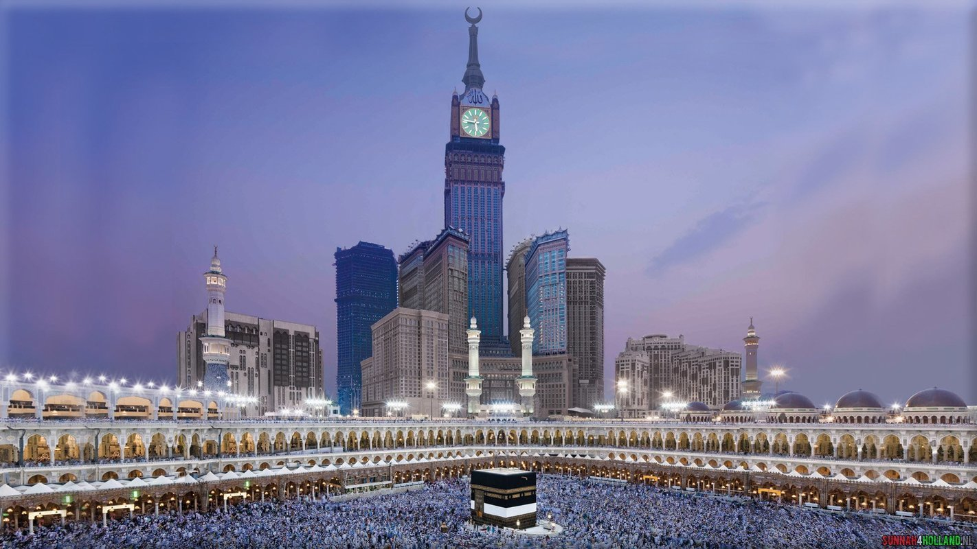 Saudi Arabia - Makkah & Madinah - Collection