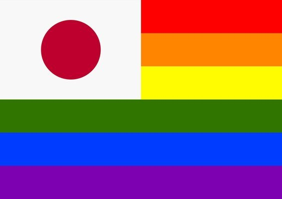 LGBT-friendly Tokyo Private Touring - Tour