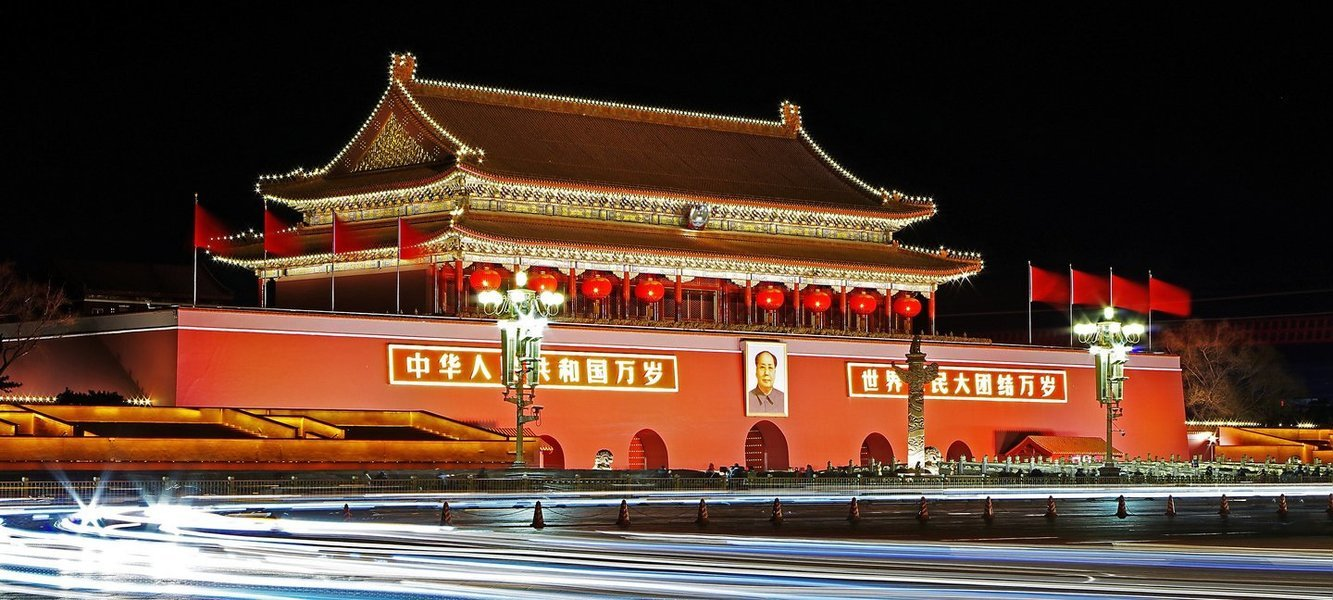 China- Beijing & Shanghai Tour -6D|5N - Tour