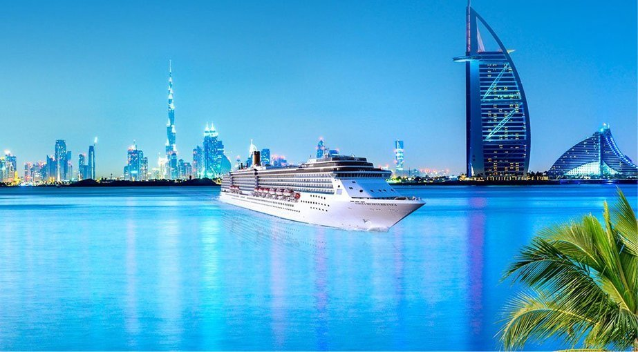 Dubai & The Emirates - All Inclusive - Tour