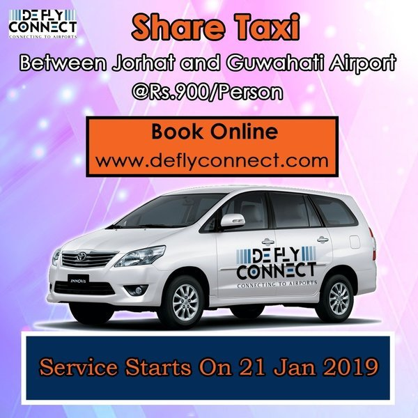 Guwahati airport to Jorhat one way transfer in SIC - Tour