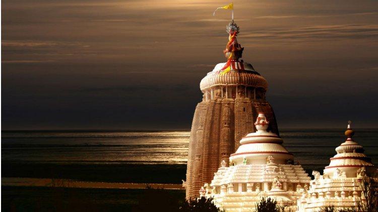 PURI-BHUBANESWAR - Collection
