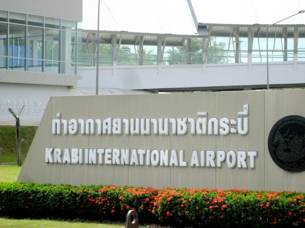 KRABI AIRPORT - Collection