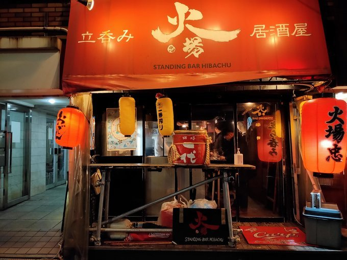 Hiroshima Nighttime Foodie Adventure - Tour