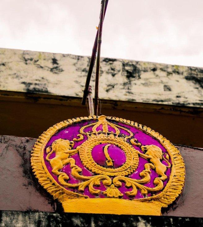 The Sacred Walk - Bandora - Tour