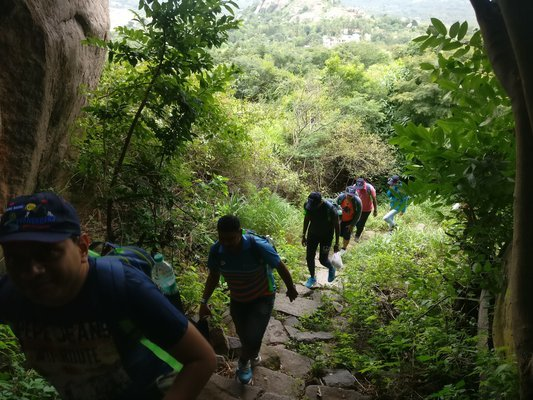 Uttari Betta Trek - Tour