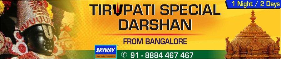 Tirupati-Packages.jpg - description